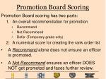 promotion board scoring