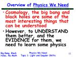 overview of physics we need