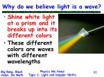 why do we believe light is a wave81