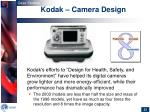 kodak camera design
