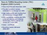 tesco tomra recycling center trc england 2005 current