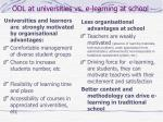 odl at universities vs e learning at school