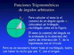funciones trigonom tricas de ngulos arbitrarios