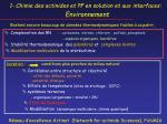 1 chimie des actinides et pf en solution et aux interfaces environnement
