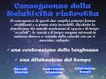 conseguenze della relativit ristretta
