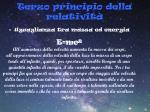 terzo principio della relativit