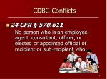 cdbg conflicts
