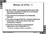 history of anns 1