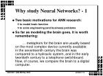 why study neural networks 1