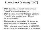 3 joint stock company jsc