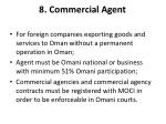 8 commercial agent