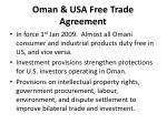 oman usa free trade agreement