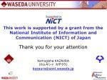 thank you for your attention kamugisha kazaura kazaura@ aoni waseda jp