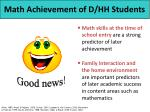 math achievement of d hh students4