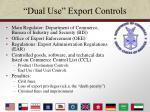 dual use export controls