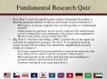 fundamental research quiz