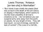 lewis thomas antaeus an tee uhs in manhattan