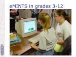 emints in grades 3 12