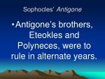 sophocles antigone10