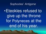 sophocles antigone11