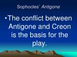 sophocles antigone17