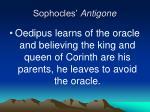 sophocles antigone2