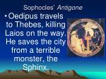 sophocles antigone3