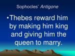 sophocles antigone4