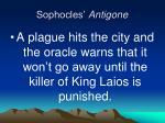 sophocles antigone5