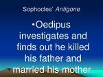 sophocles antigone6