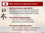 main features of japanese culture