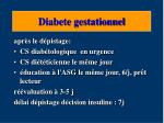 diabete gestationnel39