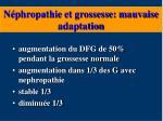 n phropathie et grossesse mauvaise adaptation