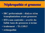 n phropathie et grossesse