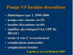 pompe vs insuline discontinue