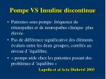 pompe vs insuline discontinue75