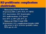 rd prolif rante complications obst tricales