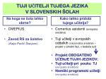 tuji u itelji tujega jezika v slovenskih olah