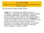 lei n 10 177 1998 regula o processo administrativo no mbito da administra o p blica estadual