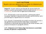 lei n 10 177 1998 regula o processo administrativo no mbito da administra o p blica estadual13