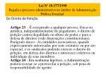 lei n 10 177 1998 regula o processo administrativo no mbito da administra o p blica estadual9
