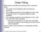 order filling14