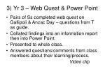 3 yr 3 web quest power point