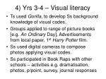 4 yrs 3 4 visual literacy