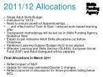 2011 12 allocations
