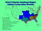 noaa fisheries southeast region habitat conservation division