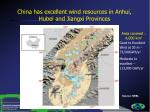 china has excellent wind resources in anhui hubei and jiangxi provinces