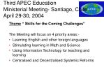 third apec education ministerial meeting santiago chile april 29 30 2004