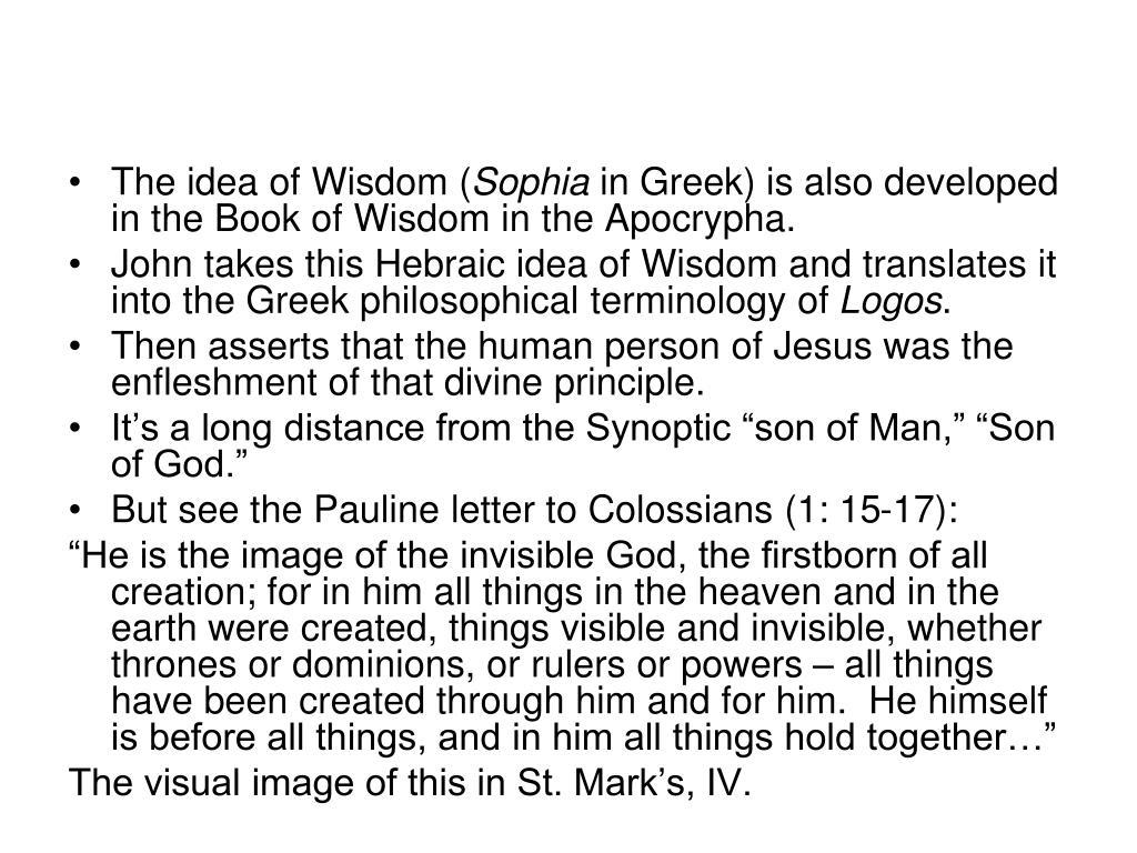 The idea of Wisdom (