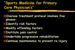 sports medicine for primary care physician s7